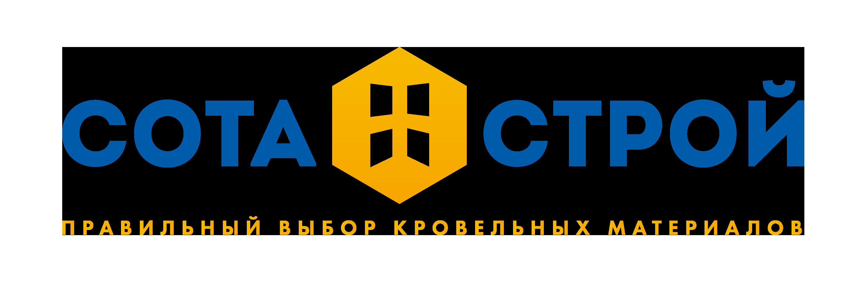 СотаСтрой